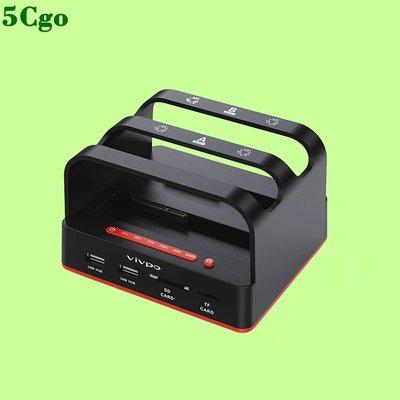 5Cgo【含稅】3.0移動硬碟盒子SATA固態硬盤底座串口硬碟盒3.5吋機械通用拷貝克隆機散熱548530113203