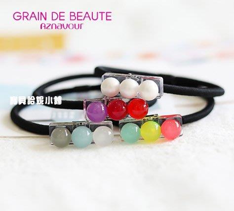 BHJ536-法國品牌Grain de Beaute 可愛糖果圓球髮圈 髮束【韓國製】Aznavour
