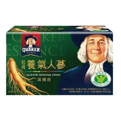 (((特價好禮))))桂格養氣人蔘滋補液(無糖口味) ..1瓶45元...1箱36瓶免運費