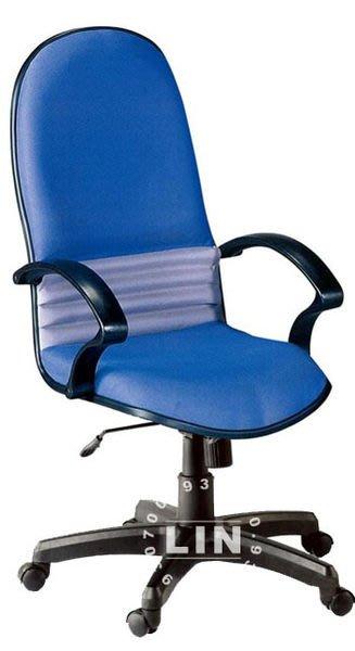 【品特優家具倉儲】272-01辦公椅電腦椅303A優惠自取價