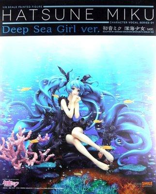 日本正版 GSC 初音未來 MIKU 深海少女 1/8 模型 公仔 再版 日本代購
