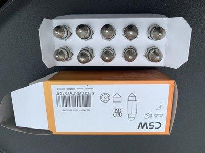 鼎旺汽車百貨~奇異~ PHILIPS飛利浦 雙頭尖 雙尖頭 燈泡 12V 5W 36mm ~C10W C5W燈泡!!