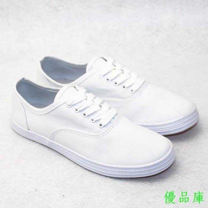 優品庫!外貿原單白球鞋系帶小白鞋白布鞋男女鞋平底鞋帆布鞋