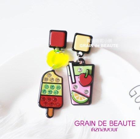 BHJ656-法國品牌Grain de Beaute 施華洛世奇晶鑽雪糕水果汁不對稱抗過敏耳釘 耳環【韓國製】