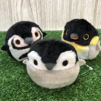 【誠誠小舖】日本進口 正版 動物 三英貿易 企鵝 鳥糰子 漢波德 皇帝企鵝寶寶 國王企鵝 玩偶 手玉 沙包 娃娃 絨毛