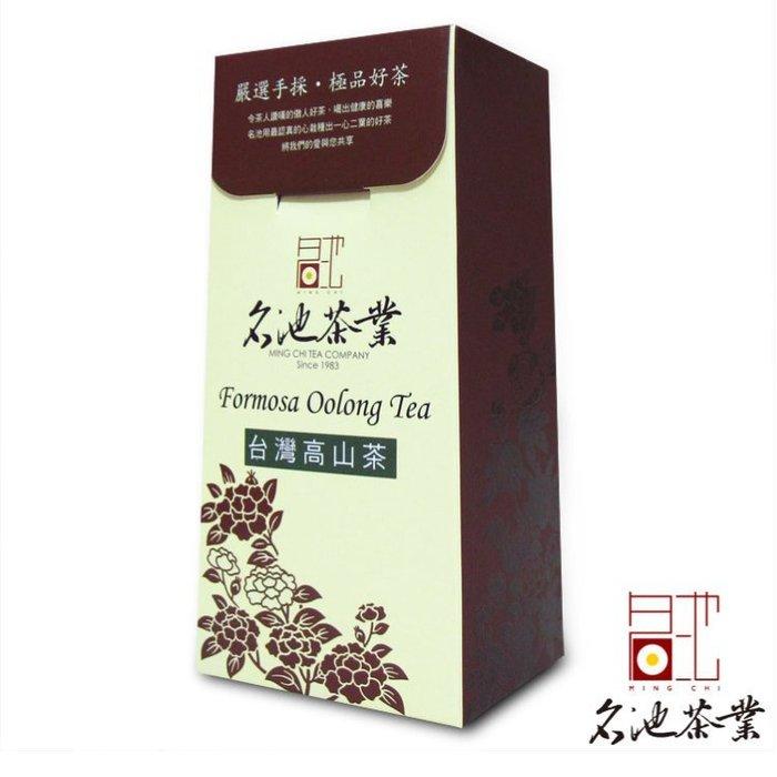【名池茶業】杉林溪羊仔灣 青茶 SGS認證 ,品質絕對讚賞,回甘 / 一斤