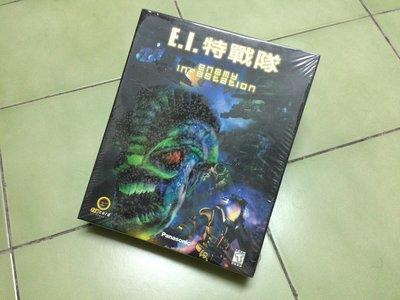 【骨灰級遊戲】EI特戰隊 Enemy Infestation 1998