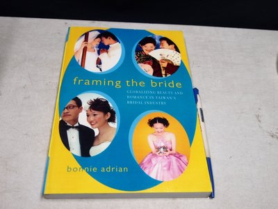 【考試院二手書】《framing the bride》│bonnie adrian│七成新(B11R15)