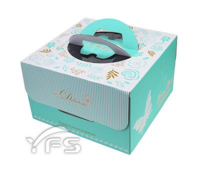八吋手提方形蛋糕盒 (蛋糕紙盒/野餐盒/速食外帶盒/點心盒)