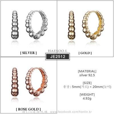 【韓Lin連線代購】韓國 HAESOO.L 海秀兒 - 925銀 JE2512圓形設計耳環