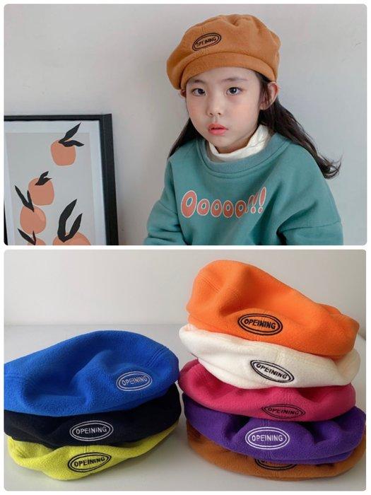 🙋現貨✨韓國帽子 兒童貝蕾帽 畫家帽 小畫家 帽子 毛帽 秋冬帽子  童帽 男女童 搖粒絨 刷毛帽 字母 螢光亮色