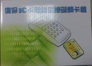 虹堡 東元 HC1000型 健保讀卡機 健保 IC 讀卡機