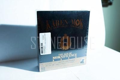 莫文蔚 / 莫后年代 3CD+DVD 香港版 全新未拆封 超絕版 唯一一張跨越三大廠牌精選集 含郵