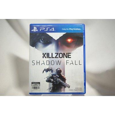 [耀西]二手 亞版 SONY PS4 殺戮地帶:闇影墮落 中文版 KILLZONE SHADOW FALL 含稅附發票