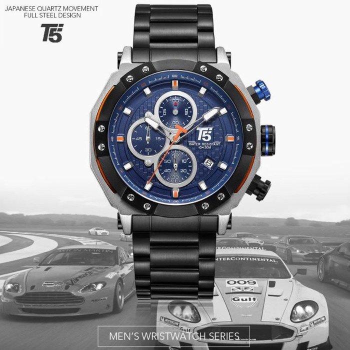 新款 T5 美國潮牌 熱血賽車設計面大錶盤 真三眼計時功能 日期 不銹鋼帶個性帥氣男神石英錶 送禮首選【S & C】