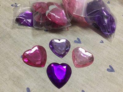 25mm 大愛心 平面造型鑽 DIY素材 奶油殼 貼鑽 袖珍小物 飾品材料 (現貨)