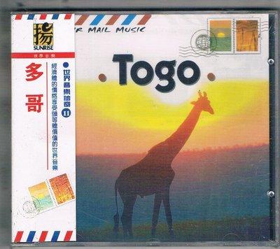 上揚CD-世界音樂櫥窗(11)-多哥 Air Mail Music : Togo(SA141011)全新/免競標
