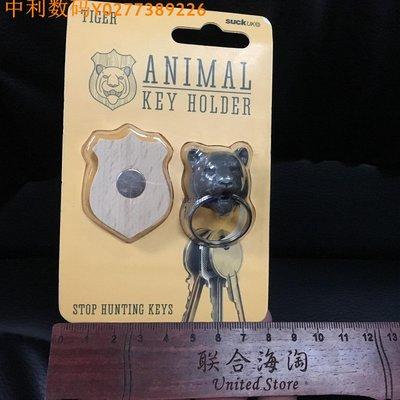 SUCK UK 可掛墻金屬動物犀牛虎頭鑰匙扣磁鐵掛鉤