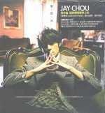 """周杰倫""""葉惠美""""/TANK""""延長比賽""""/蕭煌奇""""孤獨的和弦""""~正版CD~(可分售)~"""