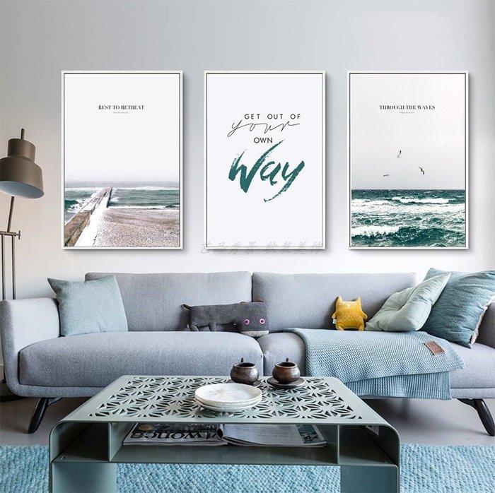 ins熱銷北歐簡約風格大海字母裝飾畫芯海水掛畫畫心(不含框)