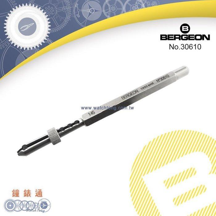 【鐘錶通】B30610《瑞士BERGEON》 Barrel arbor holder發條芯夾 滑動開關鉗口├手錶機芯組裝