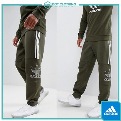 DOT 聚點 adidas Originals OUTLINE 軍綠白 三葉草 刺繡 三線褲 棉褲 縮口褲 DH5792