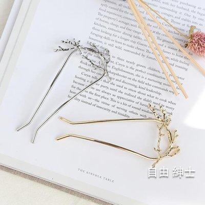 日本森系小樹枝髮插 u型髮夾時尚百髮簪子 復古金屬盤髮髮飾髮簪