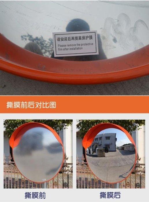 可開發票-室外道路交通廣角鏡凸面鏡60cm公路反光鏡路口轉彎鏡凹凸「花語夢」