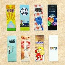 ☆快樂小屋☆ 正版桌遊 口香糖系列:大全套 Pack O Game 繁體中文版【免運】 台中桌遊