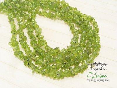 天然石配件.串珠材料 天然橄欖石碎石孔珠一條【S392】長40cm手作手創水晶《晶格格的多寶格》