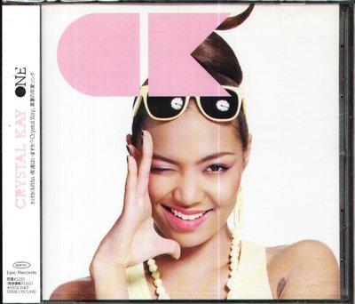 K - 克莉絲朵·凱兒 Crystal Kay feat.Verbal - ONE - 日版 - NEW