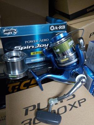 【欣の店】SHIMANO Power Aero Spin Joy XT 標準式樣 遠投捲線器 3/5號線杯 不出線