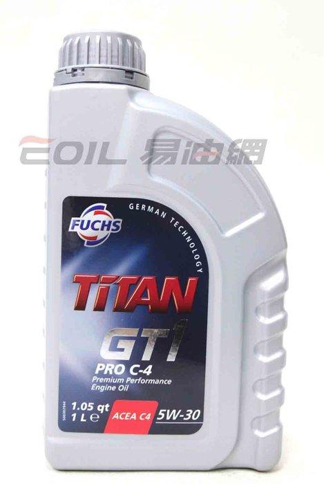 【易油網】【缺貨】FUCHS 5W30 TITAN GT1 PRO C4 5W-30 合成機油 TOTAL ENI