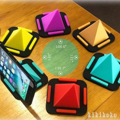 手機平板支架創意金字塔懶人支架多功能平板通用架子座ipad XY4417