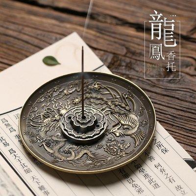 香爐 佛教用品 龍鳳立香插沉香爐 香臺...