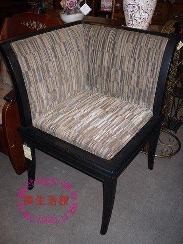 美生活館---現代簡約 黑禔花轉角椅/單人沙發/洽談椅-促銷優惠 3880元含運