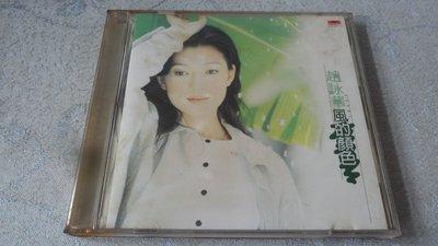 【金玉閣B-3】CD~趙詠華/風的顏色