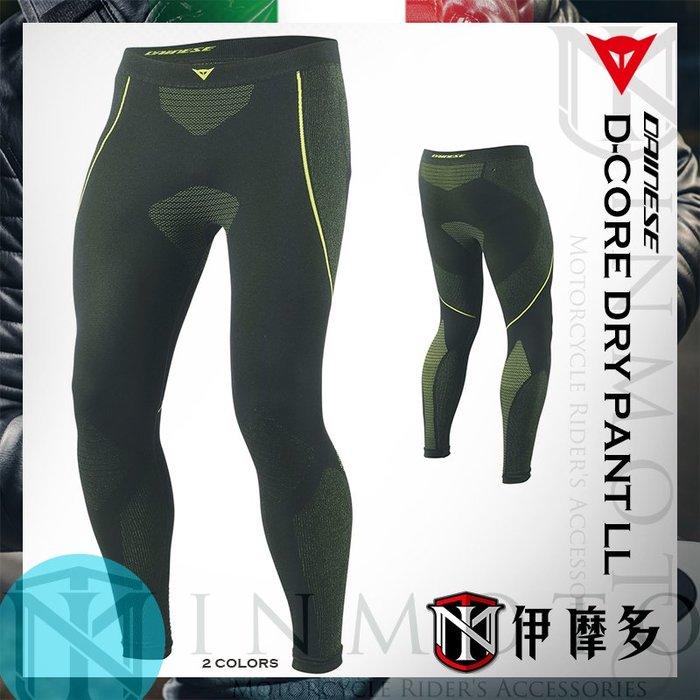 伊摩多※義大利 DAiNESE 滑褲 D-CORE DRY PANT LL 201915942 抗菌除臭舒適乾燥 。黑黃