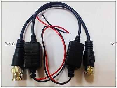 保誠科技~RF/BNC 絞線傳輸器 含稅價  cat5 cat5e 轉換轉接 日製電感 抗干擾濾波效果佳 保全監視監控