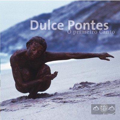 【進口版】法朵天后傳奇 O Primeiro Canto / 邦蒂絲 Dulce Pontes --- 5431352