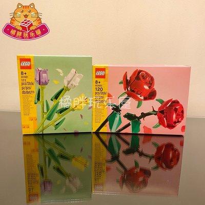 積木LEGO樂高 40460玫瑰40461郁金香40187樂高花朵向日葵拼搭積木玩具 CRWJ