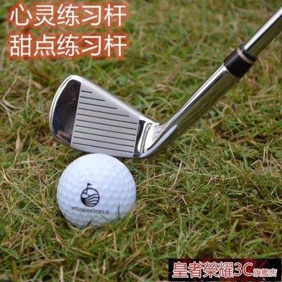 ❆sunshine小商鋪❆ 高爾夫球桿 日本原裝 LEEWAY高爾夫練習桿 7號球桿 七號鐵桿 車載防身 鋼桿身KL