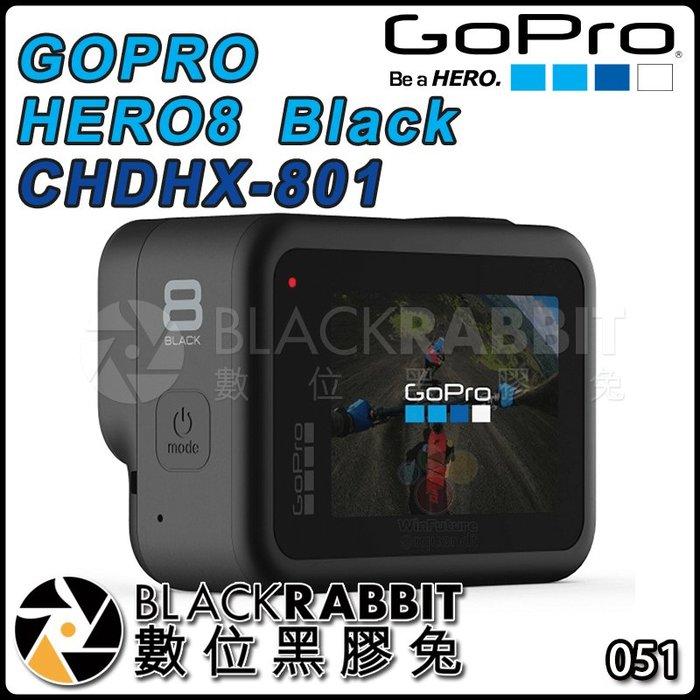 數位黑膠兔【 GOPRO HERO 8 Black CHDHX-801 】 極限運動攝影機  相機 縮時 慢動作