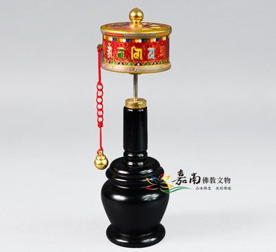【嘉南佛教文物】九品手轉經輪(全紅色)