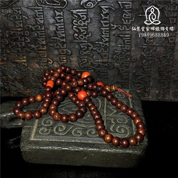 小年份藏式老藥片靈骨念珠108顆 壹物壹圖(僅此一串)