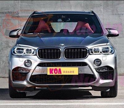 諾亞 BMW F15 X5 改 X5M 前保桿 側裙 後保桿 寬版輪弧 尾飾管 X5 空力套件