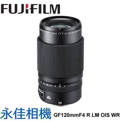 永佳相機_FUJIFILM 富士 GF 120mm F4 R Macro 中片幅 50R GFX100 【平行輸入】1