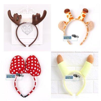 超可愛日韓造型頭飾兒童髮箍 聖誕麋鹿卡...
