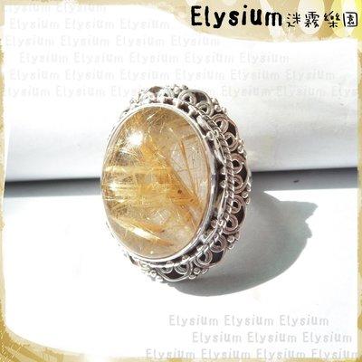 Elysium‧迷霧樂園〈RQR002E〉尼泊爾‧國際戒圍11_經典花邊 多金 金髮晶/鈦晶925銀手工戒指