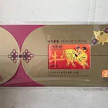 全新 2009年金牛獻瑞珍藏版八達通(2款)